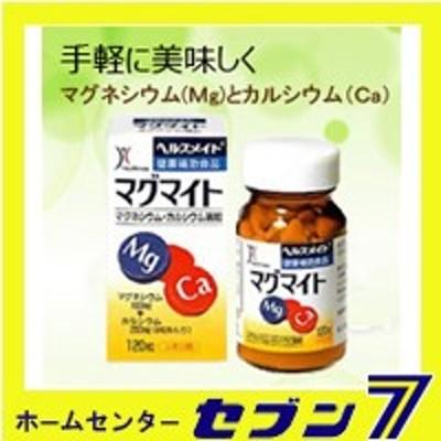 ヘルスメイトマグマイト 120粒 手軽に美味しくマグネシウム(Mg)とカルシウム(Ca)が補給。 【健康サプリ】【カルシウム配合】