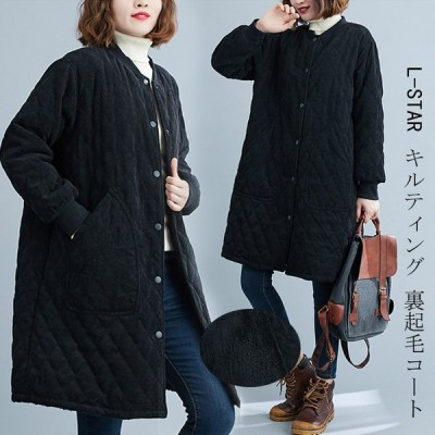 キルティングコート レディース チェスターコート キルティングジャケット 40代 裏起毛 アウター 裏ボア ロングコート 体型カバー 大きいサイズ 30代 50代 黒