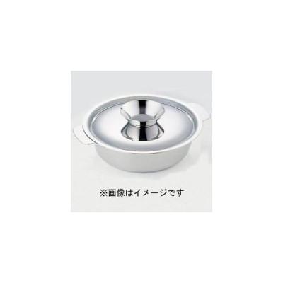 SW 電磁用 ちり鍋 21cm 3301-0210