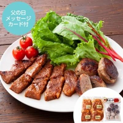 送料無料 【父の日】 宮崎県産豚の味わいセット BAS41 9179-249 /  お取り寄せ グルメ 食品 ギフト プレゼント おすすめ
