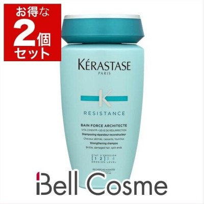 日本未発売 ケラスターゼ レジスタンス RE バン ド フォルス アーキテクト  お得な2個セット ...