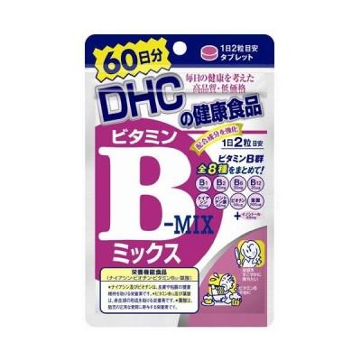 【3167】DHC サプリメント ビタミンBミックス 120粒(60日分)【4個までメール便対応(送料300円)】