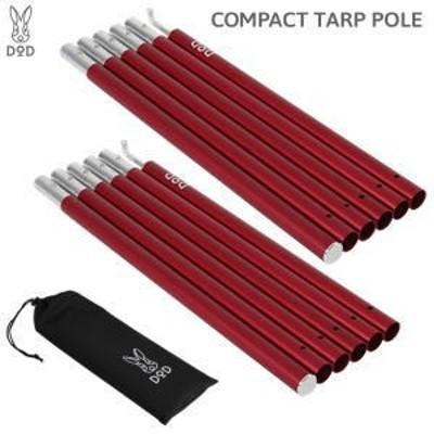 タープポール DOD コンパクトタープポール XP1-630-RD レッド ディーオーディー 送料無料