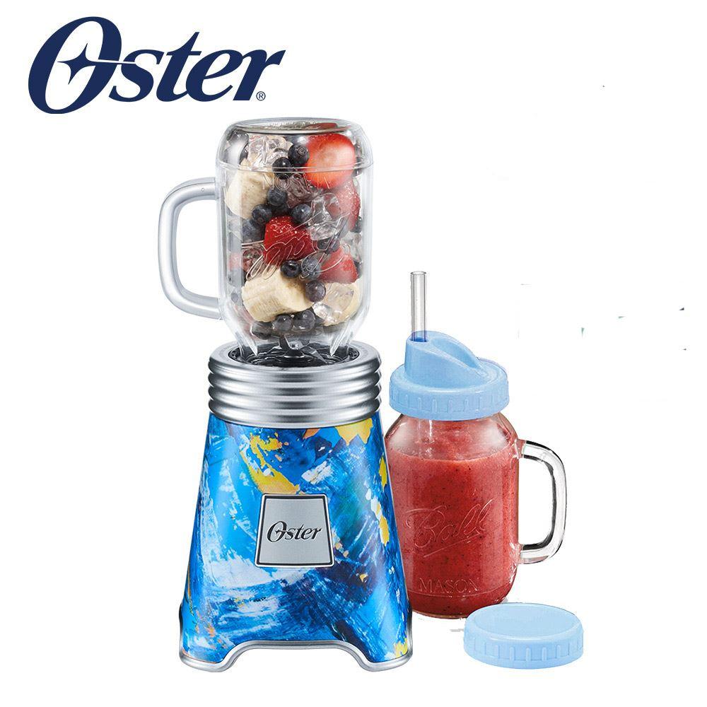 美國oster Ball經典隨鮮瓶果汁機-彩繪藍,贈替杯x1 -廠商直送