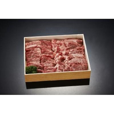牛肉 焼肉 伊賀牛 上焼肉450g ギフト セット 詰め合わせ 贈り物 贈答 産直 内祝い 御祝 お祝い お礼 返礼品 贈り物 御礼 食品 産地直送
