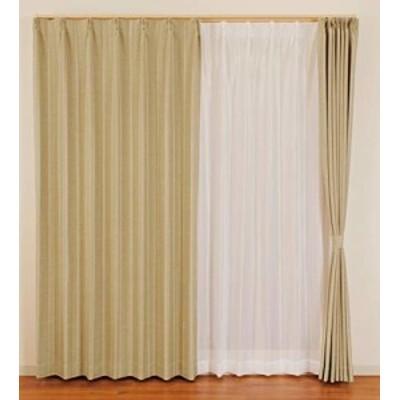 ユニベール(Univer) 遮光カーテン&レースカーテン4枚組セット ブレーン ベージュ 幅100x丈190cm 4枚組