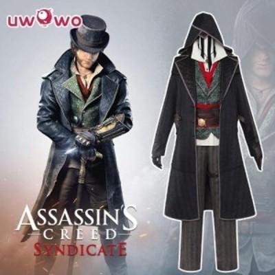 高品質 高級コスプレ衣装 アサシンクリード シンジケート風 オーダーメイド Jacob Frye Cosplay Assassins Creed