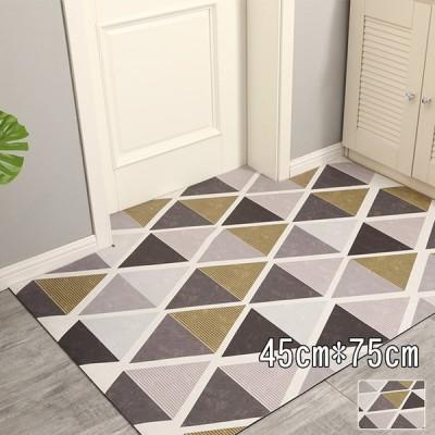 ラグ カーペット ラグマット 玄関マット 45cm×75cm 幾何柄 抗菌 消臭 おしゃれ 夏用  絨毯 送料無料  洗える 北欧 シャギー