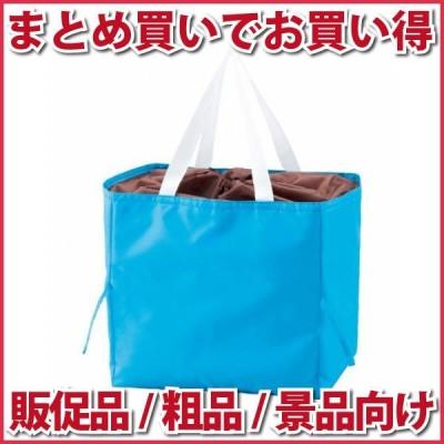 【粗品 記念品】セルトナ・コンパクトショッピングクールバッグ(ブルー)  もらって嬉しい/買い物用に!