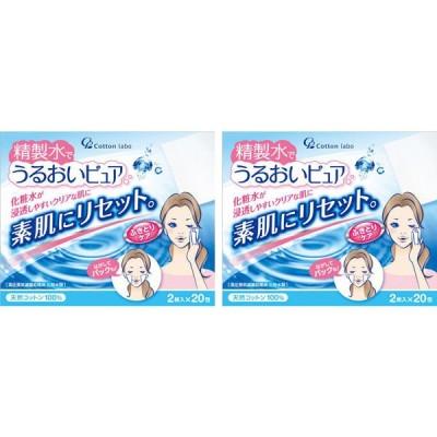 コットン・ラボ精製水でうるおいピュア 2枚入×20包×2個 コットン・ラボ