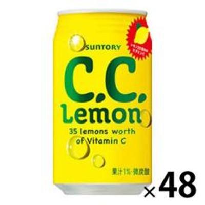 〔送料無料/北海道・沖縄県を除く〕 サントリー C.C.レモン アメリカンサイズ 350ml 缶 48本 (24本入×2 まとめ買い)