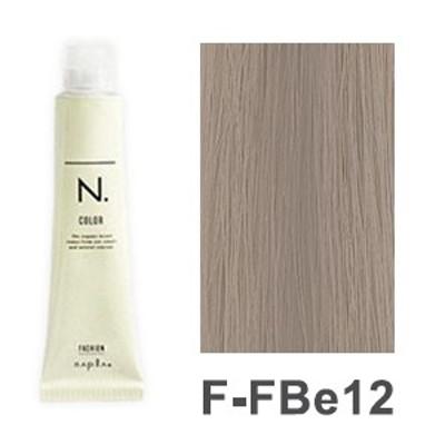 [ F-FBe12 フォギーベージュ ] ナプラ エヌドット カラー ファッション カラー ヘアカラー アッシュ カラーリング 女性用