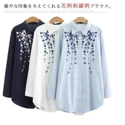 花柄刺繍 ブラウス カジュアルシャツ トップス 送料無料 レディース シャツ 長袖 綿100% ゆるシャツ 体型カバー 大きいサイズ 春 秋