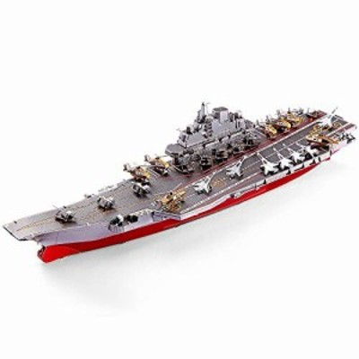 Piececool 3d立体パズル メタリックナノパズル航空母艦 パーツ数:142個 ナノパズル 3Dパズル 誕生日 クリスマス プレゼント 贈り物