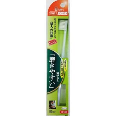 フラットレンジ 磨きやすい歯ブラシ 奥歯までコンパクト 先細毛
