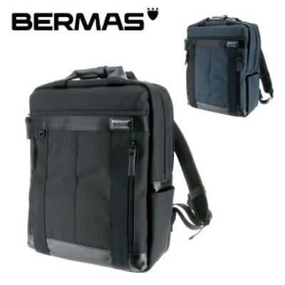 送料無料/バーマス/BERMAS/ビジネスリュック/リュックサック/BAUER?/バウアー/ハンドル付リュックM/60068/メンズ/レディース/P10倍/B4