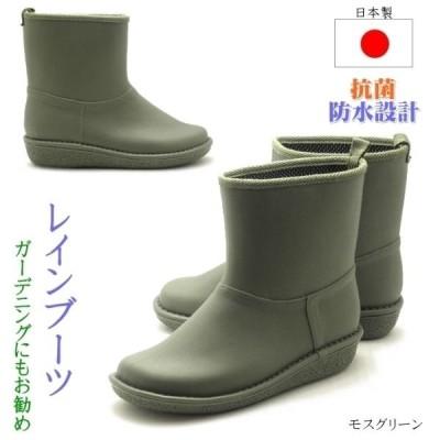 ゆったり幅広設計日本製とっても柔らかい長靴 ショートレインブーツ