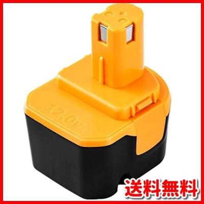 Gerit Batt 互換 リョービ バッテリー ryobi バッテリー 3.0Ah b-1203m1 ryobi互換バッテリー ryobi12v バッテリーリョービ