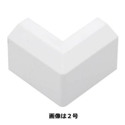 オーム電機 モール用パーツ 出隅 2号 白 2個入 [品番]09-2231