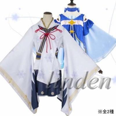 [linden] 即納 VOCALOID 氷雪初音ミク はつね みく snow miku 雪ミク ボーカロイド 風 コスプレ コスチューム 変装 仮装 cosplay