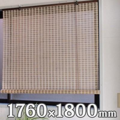 通気性のある麻スクリーン RH-746W ベージュ 1760×1800 代引不可