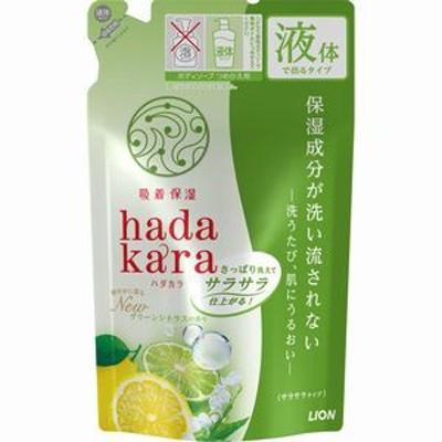 hadakara ボディソープ 保湿+サラサラ仕上がりタイプ グリーンフルーティの香り つめかえ用 340mL[配送区分:A]