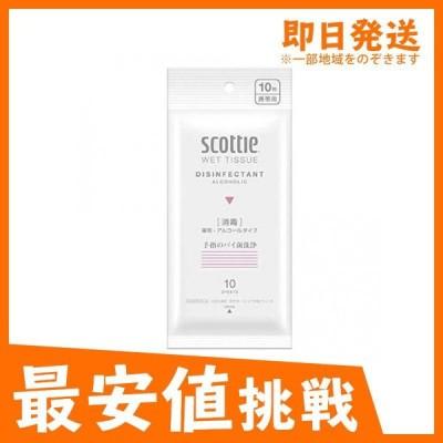 スコッティ ウェットティシュー 消毒 アルコールタイプ 無香料 10枚 (携帯用) (1個)