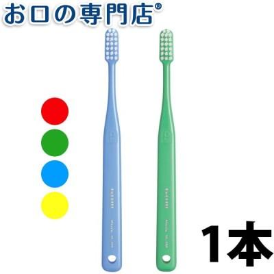 歯ブラシ サンスター ガム コンパクトヘッド 歯ブラシ(R-3M R-3H)