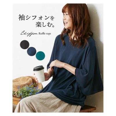 Tシャツ カットソー レディース 袖シフォン フリル トップス M〜L ニッセン