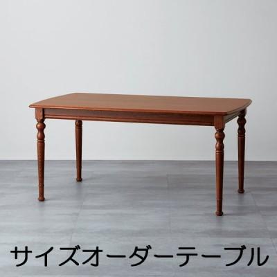 カントリーハウス ダイニング テーブル サイズオーダー オーク材 天然木使用 国産家具 英国調 ブリティッシュ CDT31