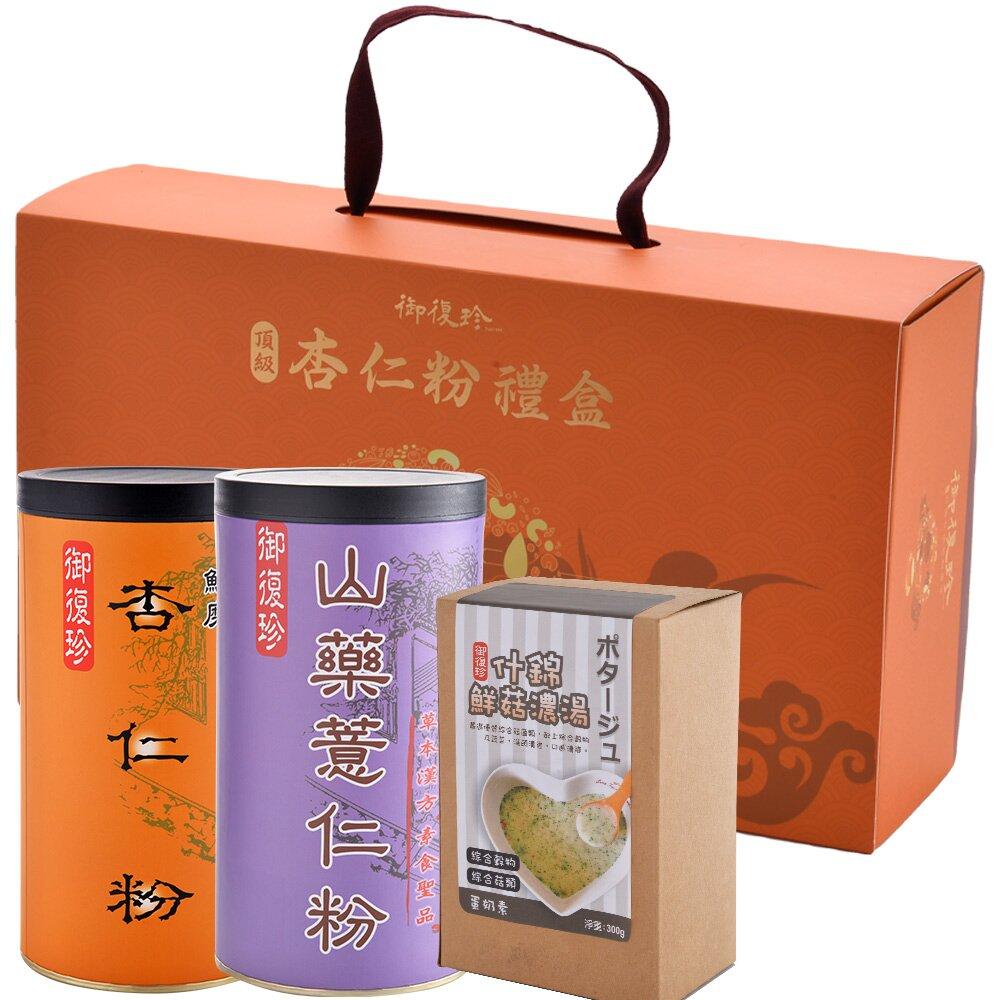 御復珍 日安 ·杏福禮盒 (鮮磨杏仁+山藥薏仁+什錦鮮菇濃湯粉)