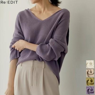 【サマーセール】 ニット レディース トップス セーター 綿100% セーラーカラー 上品