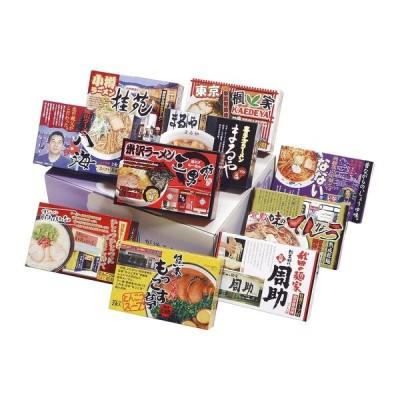 時間待ちの繁盛店ラーメン 20食 ギフトセット 日本製 健康食品  food 料理調理 おしゃれ 贈り物 srgku