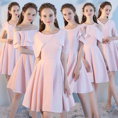 結婚式ドレスパーティーロングドレス二次会ドレスウェディングドレスお呼ばれドレス卒業パーティー成人式同窓会lfz249