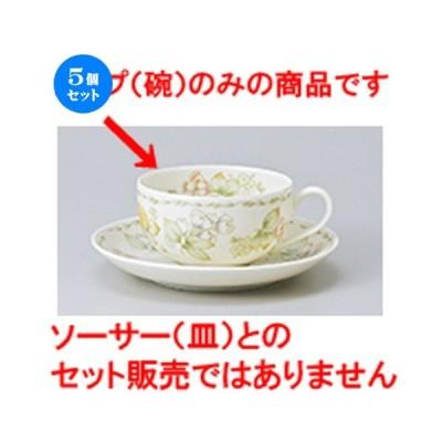 5個セット 碗皿 フルフォードティー碗丈 [ 9 x 5cm ・ 200cc ] 【 レストラン ホテル カフェ 洋食器 飲食店 業務用 】