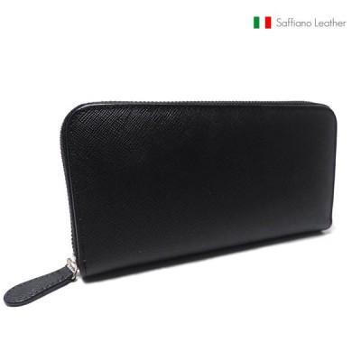 イタリアン サフィアーノレザー(ブラック) インナーホワイト仕上げ ラウンドファスナー式 ロングレザーウォレット 牛革/革財布