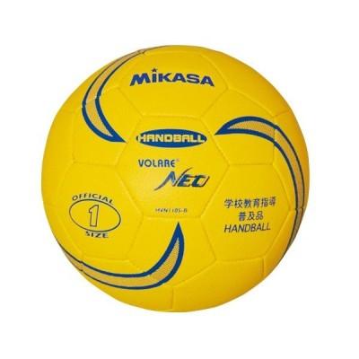 ◆◆ <ミカサ> MIKASA ソフトハンドボール1号軽量 150g HVN110SB (イエロー) ハンドボール