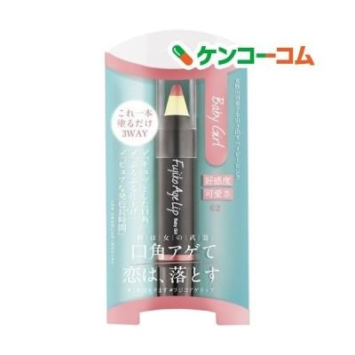 フジコ アゲリップ 02 ベイビーガール ( 2.6g )/ Fujiko(フジコ)