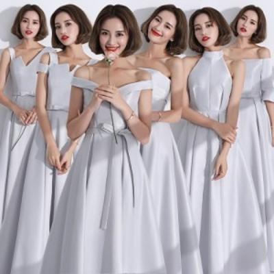 結婚式 ドレス パーティー ロングドレス 二次会ドレス ウェディングドレス お呼ばれドレス 卒業パーティー 成人式 同窓会hs179