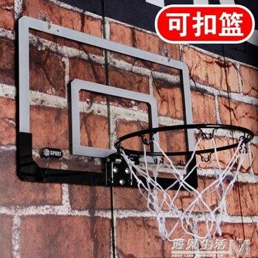 可扣籃免打孔掛式籃球架可升降室內家用籃球框男孩投籃筐玩具 WD  元旦狂歡