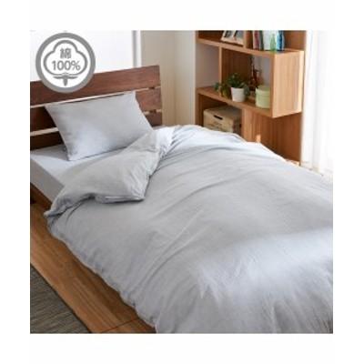 寝具 掛け布団 カバー 心地よい 綿100% 先染め洗いざらしの掛け 布団 両サイドファスナー仕様  アイボリー/グレー/サックス/ピンク シン