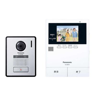 パナソニック Panasonic テレビドアホン(電源コード式) VL-SZ35KF
