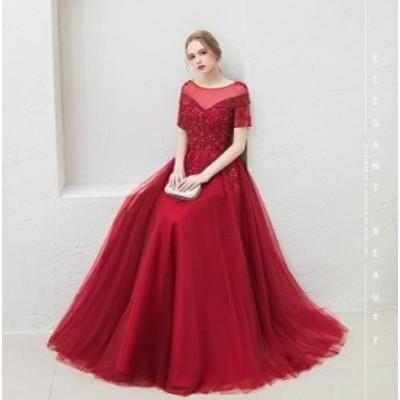 【カラードレス】編み上げ/ロングドレス/ウェディングドレス/パーティードレス/袖付き/レッド/XS~XXLサイズ/hslf226