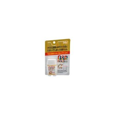 キューピーコーワゴールドα-プラス 30錠 (第3類医薬品)