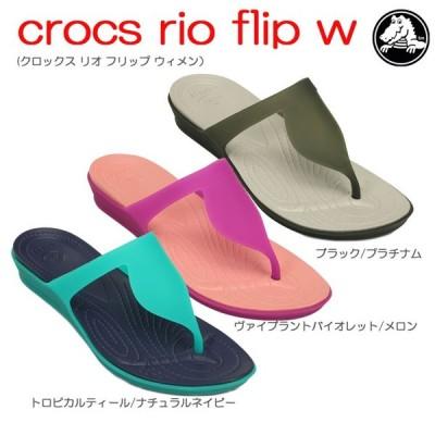 セール クロックス CROCS crocs rio flip w クロックスリオフリップウィメン【クロックス国内正規取り扱い】