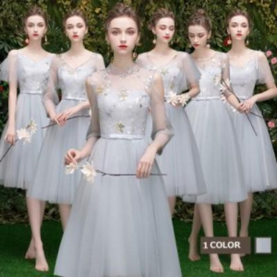 ウェディングドレス 結婚式 お呼ばれワンピース 花嫁 ミニドレス ブライズメイドドレス 膝丈 パーティー 成人式 披露宴 二次会 送料無料