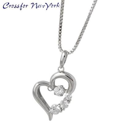 クロスフォー ニューヨーク Crossfor NewYork D-3stone Heart シルバー ネックレス キュービック ハート
