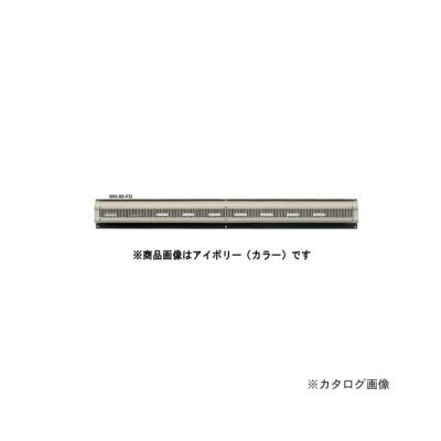 """カネシン 軒裏換気口""""見切タイプ""""ブラック (10台入)  ダンパー付 MN-90-FD"""