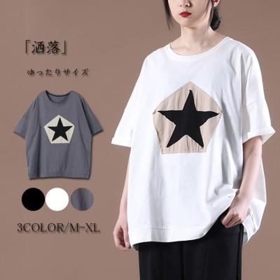 無地  高品質 大きいサイズ おしゃれ カジュアル  サイドスリット上着 春夏服 おしゃれ 韓国ファッションTシャツ