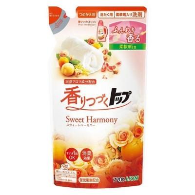 《ライオン》 香りつづくトップ Sweet Harmony スウィートハーモニー つめかえ用 720g